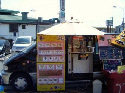 【写真】トライアングルズカフェ