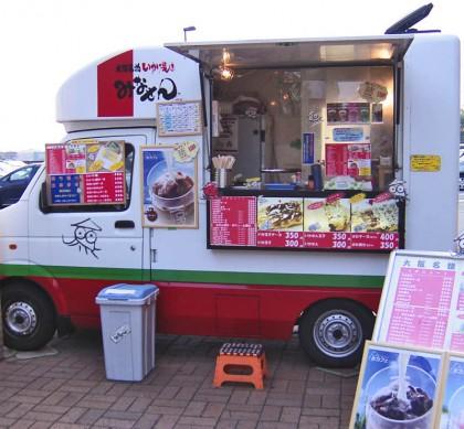 【写真】みなせん横浜154号車