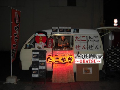 【写真】兄弟移動販売 ~OHATSU~