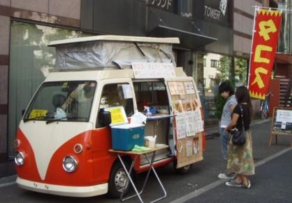 【写真】タコス・タコライス専門店 Taco Smile