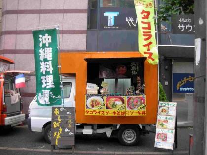 【写真】沖縄屋あしびうなぁ